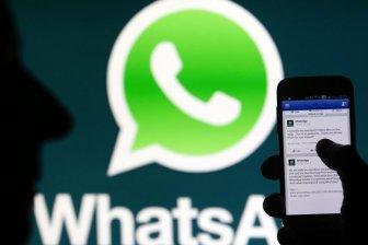 В мессенджере WhatsApp появится удобная функция