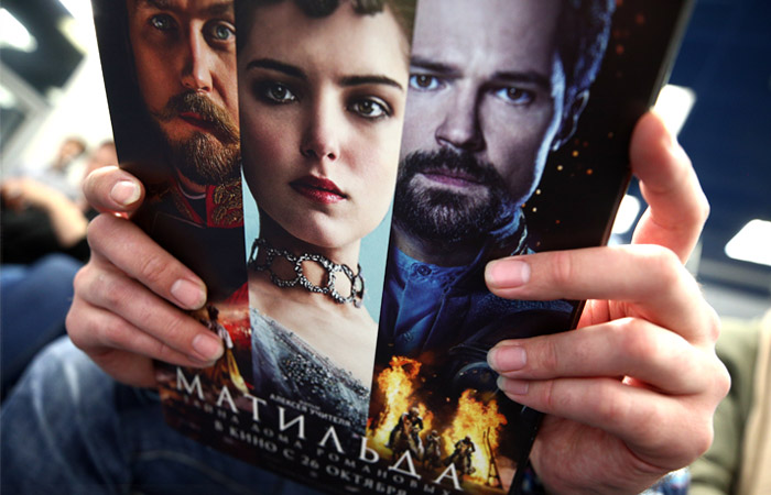 В РПЦ опровергли отлучение от причастия за просмотр «Матильды»