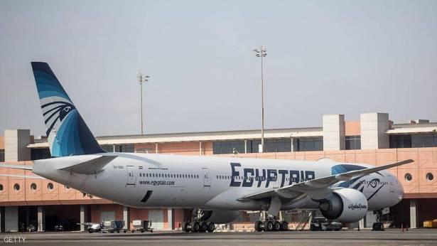 وفد روسي يواصل التفتيش بمطار القاهرة