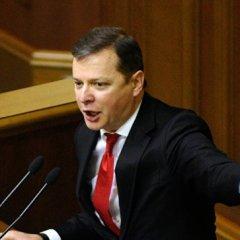 Ляшко потребовал рассмотреть закон о процедуре импичмента президента