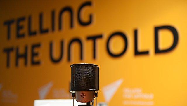 Sputnik публикует запись слов посла Бахрейна, от которых он отказался
