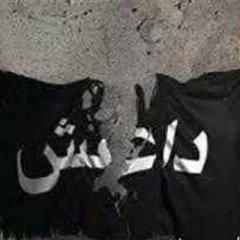 В столице Саудовской Аравии вскрыли «спящую ячейку» ИГ