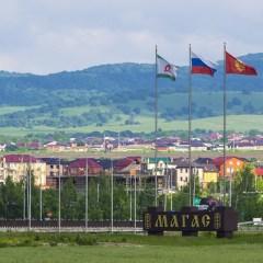 Ингушетия встречает 25-летие с «умной» столицей и новыми школами