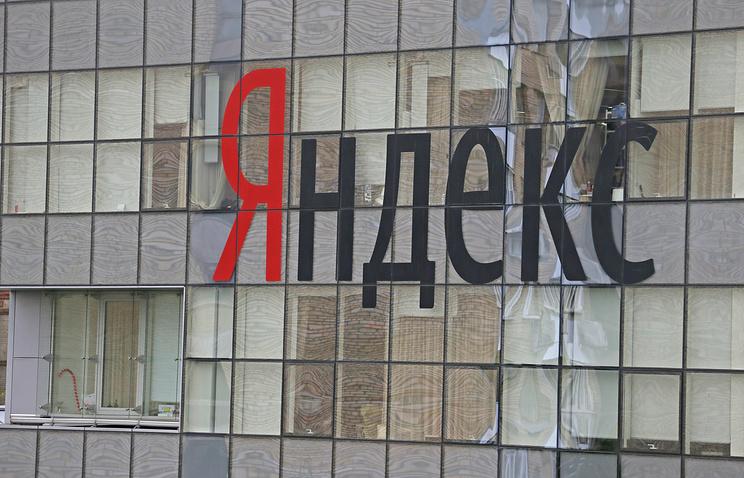 ФАС может применить меры к «Яндексу» из-за рекламного слогана