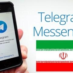 Мессенджер Telegram перенес часть своих серверов в Иран