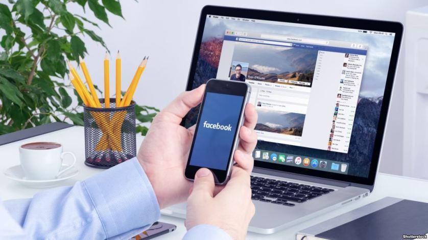 فيسبوك تطور 'جهازا تجميعيا' متعدد الوظائف