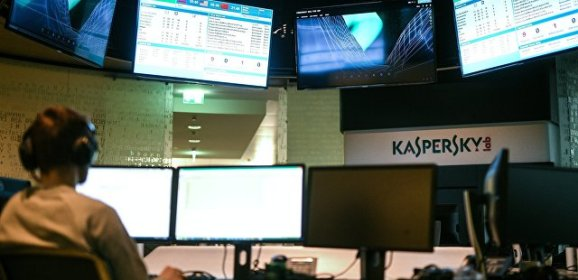 Kaspersky Lab обеспокоена ростом атак шифровальщиков на промышленность