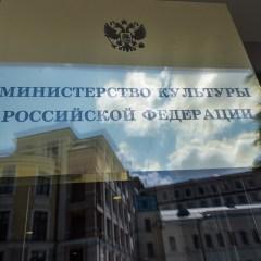 Минкультуры предложило не брать 5 млн рублей за прокат фильмов с менее чем 100 показами