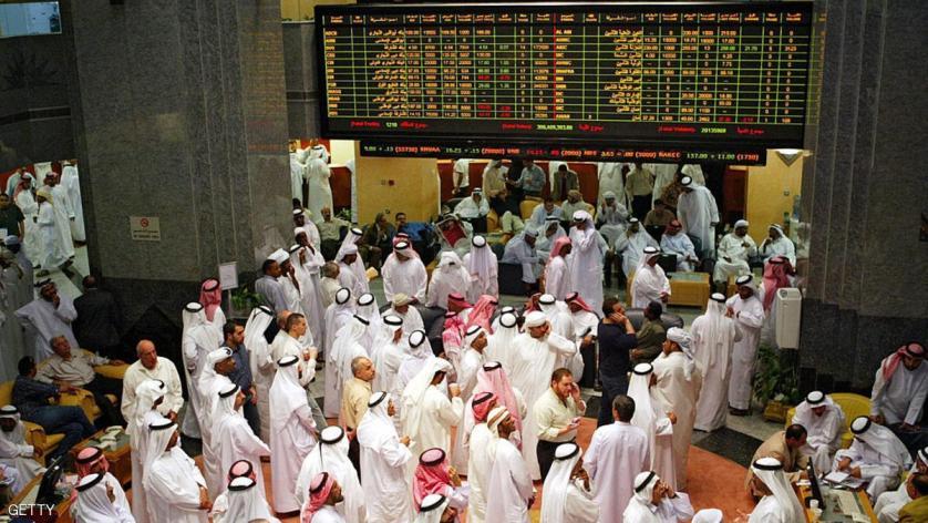 صندوق النقد الدولي: الاقتصاد السعودي توقف عن النمو