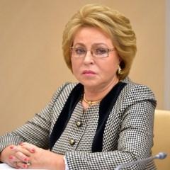 Матвиенко: Россия готова поддержать кандидата от Мексики на пост председателя МПС