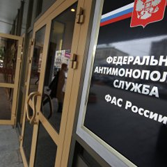 ФАС получила ходатайство компаний «Яндекс» и Uber об объединении бизнесов