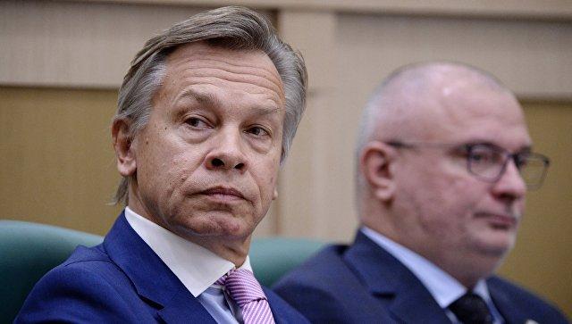 США просчитались, «наказывая» Кремль визовыми ограничениями, заявил Пушков