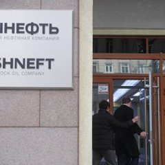 Суд в Башкирии признал реорганизацию «Башнефти» способом вывода активов