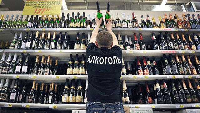Минпромторг предлагает упростить требования розничной продажи алкоголя