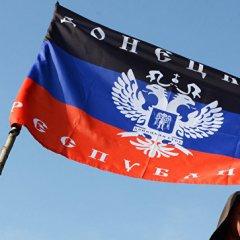 Посла Украины возмутил флаг ДНР на торжествах в Болгарии