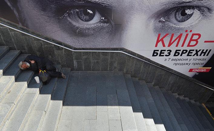 Почему на Украине невозможно вести бизнес