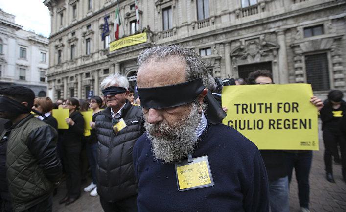 24 апреля 2016. Акция активистов организации «Международная амнистия» за правду о гибели итальянского студента Гвидо Регени в Милане.