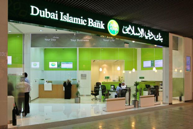 قيمة الأصول المصرفية في الإمارات تراجعت إلى 717 بليون دولار