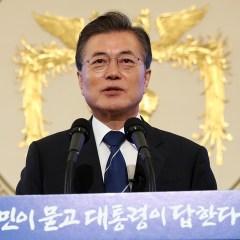 Президент Южной Кореи заявил, что на полуострове больше никогда не будет войны