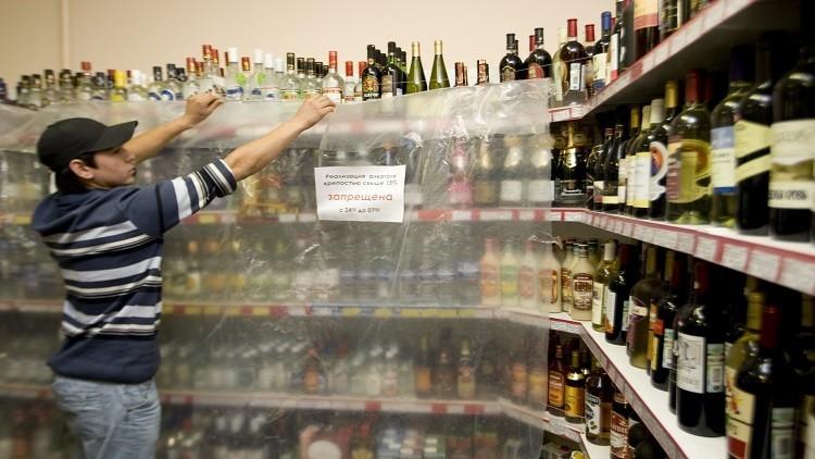 روسيا قد تحظر بيع المشروبات الكحولية أيام العطلة