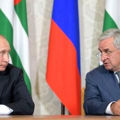 InoPressa (тема дня): Визит Путина в Абхазию стал «пощечиной» Грузии