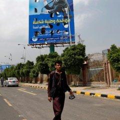 30 قتيلا على الاقل في غارات على صنعاء ومحطيها عشية مسيرة لحزب صالح