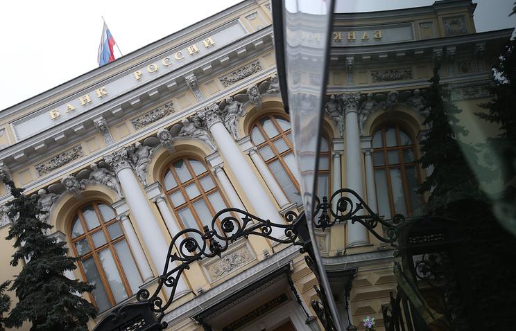 ЦБ вновь возложил на АСВ полномочия временной администрации в банке «Советский»