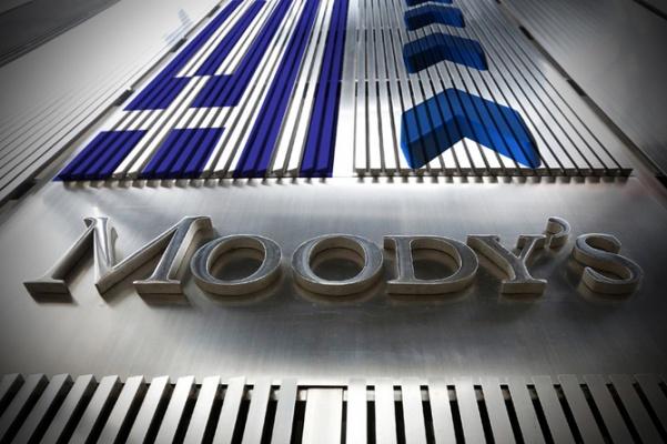 Агентство Moody's подтвердило «стабильный» рейтинг Армении