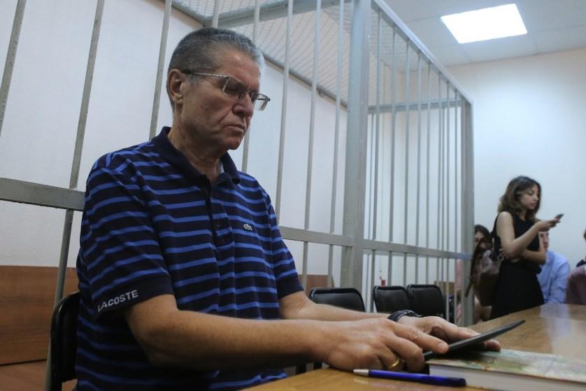 InoPressa (тема дня): Что говорит о борьбе российских элит суд над Улюкаевым
