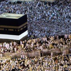 Верховный суд Саудовской Аравии определится с началом хаджа 21 августа