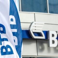 ВТБ с 17 августа снижает ставки по ипотеке до 9,5%