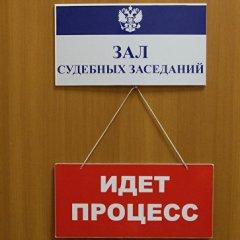 Россиянка подала в суд, не получив удовлетворение после погашения кредита