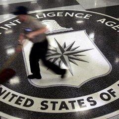 WikiLeaks опубликовал документы ЦРУ о системе управления ракетами