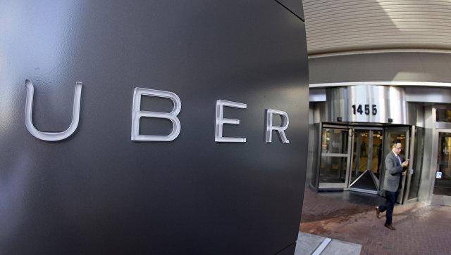В Лондоне не продлили лицензию Uber из-за нарушений правил безопасности