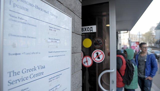 Названы страны, охотнее других выдающие шенгенские визы россиянам