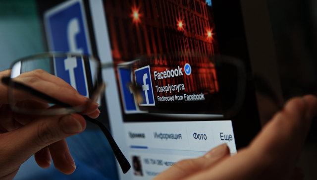 Глава Роскомнадзора пригрозил заблокировать Facebook в 2018 году