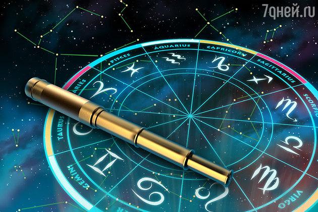 Астрологический прогноз на 25 сентября — 1 октября
