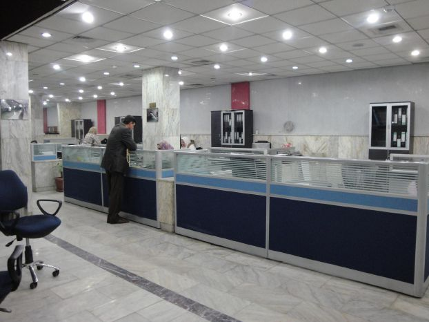خطوات سعودية – عراقية متسارعة لتعزيز التعاون المصرفي