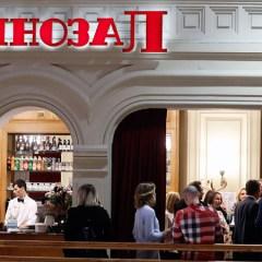 Комитет Госдумы по культуре похвалил фильм «Матильда»