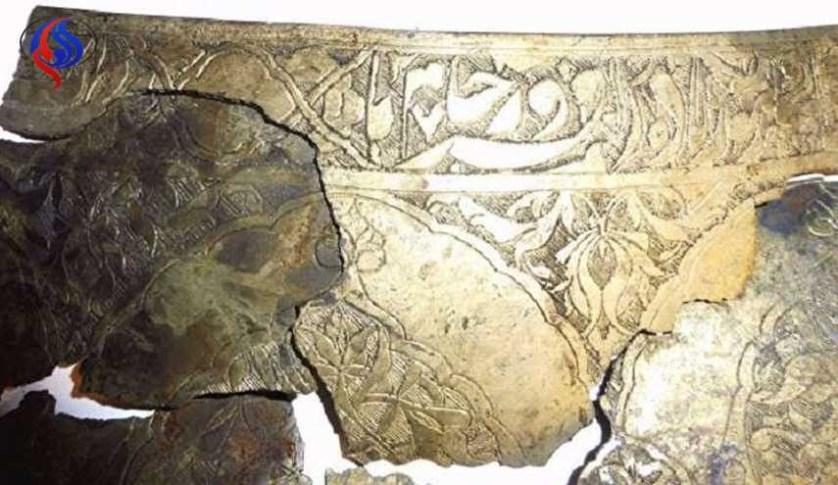 العثور على إناء برونزي فارسي أثري في موسكو