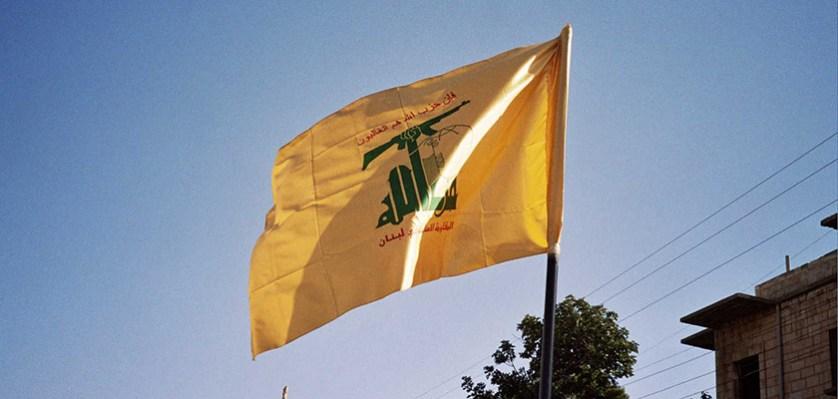 Флаг «Хезболлы»