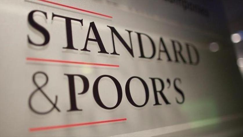 "الصين تصف قرار ""ستاندرد آند بورز"" خفض تصنيفها الائتماني بـ""الخاطئ"""