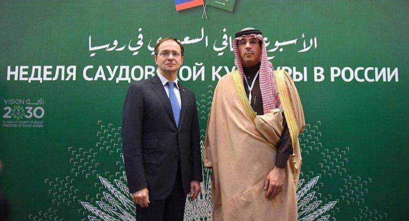 روسيا تشارك في معرض الكتاب الدولي القادم في الرياض