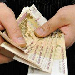 Стал известен размер средней зарплаты в Москве в 2017 году