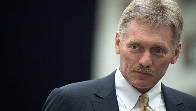В Кремле прокомментировали снятие флагов РФ с дипсобственности в США