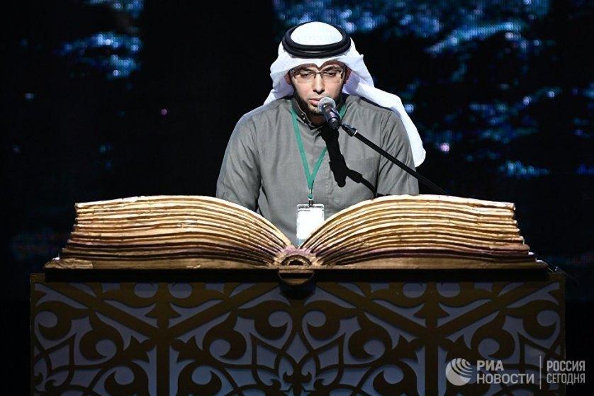 Участник из Бахрейна выступает на XVIII Московском Международном конкурсе чтецов Корана в Москве. 8 октября 2017