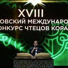 «Арабы в шоке»: как Москва на день стала центром исламского мира