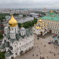 Музеи Московского Кремля готовят первую выставку о Португалии XVI — XVIII веков