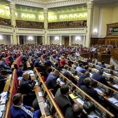 На Украине вступил в силу закон, продлевающий особый статус Донбасса