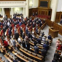 На Украине вступил в силу закон о пенсионной реформе